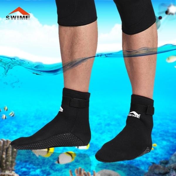 潛水襪swime潛水冬泳襪 3MM加厚 防滑防扎 游泳浮潛襪 沙灘襪 帶魔術貼