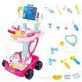 兒童醫生打針玩具套裝寶寶過家家男女童女孩看病醫藥箱手推車六一