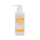 潤滑油 按摩油 情趣用品 日本RENDS 免洗 超低黏潤滑液 熱感型