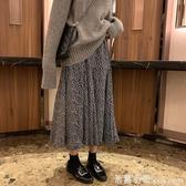 秋裝韓國女裝寬鬆百搭中長款顯瘦碎花半身裙復古高腰A字休閒裙