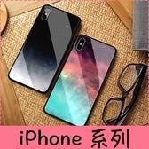 【萌萌噠】iPhone X XR Xs Max 6s 7 8 plus 冷淡風 創意星空極光保護殼 全包軟邊 鋼化玻璃背板 手機殼