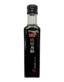 康健生機~純釀烏醋250ml/罐
