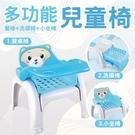 現貨【多功能三合一】兒童安全座椅 餐椅 ...