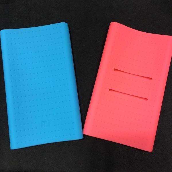 小米行動電源保護套 10000(高配版) 矽膠套 保護套
