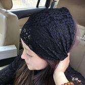 頭巾正韓發飾頭巾蕾絲褶皺寬邊發帶透氣頭箍發帶帽髪卡秋飾 萊爾富免運