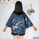 日式道袍和服漢服外套男女可穿防曬襯衫復古...