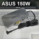 新款超薄 華碩 ASUS 150W 原廠變壓器 UX550GE,UX580GD,UX580GE GL703GE