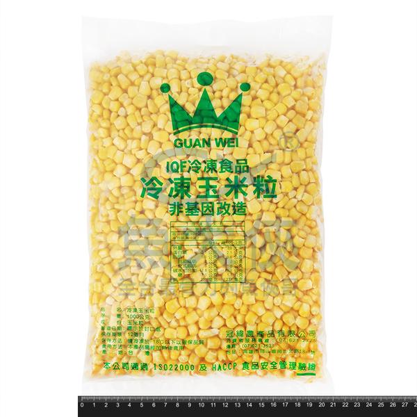 1I4A【魚大俠】AR036冠緯-冷凍熟玉米粒(1kg/包)