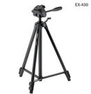 VELBON - EX-430 鋁合金三...