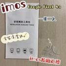 【iMos】3SAS 鏡頭保護貼2入組 ...