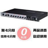☆唐尼樂器︵☆分期免運 YAMAHA Steinberg UR824 樂器 Midi 音訊 USB 錄音介面 DAC