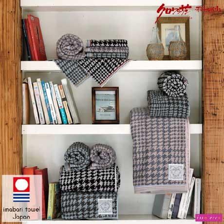 【クロワッサン科羅沙】日本ISSO ECCO今治(imabari towel)~無撚千鳥格方巾