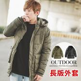 外套 側拉鍊保暖鋪棉長版連帽外套大衣【NB0037J】