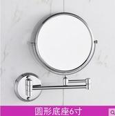 不銹鋼美容鏡 化妝鏡 鏡子浴室鏡 壁掛式雙面伸縮鏡子放大化妝鏡