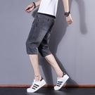 牛仔短褲男寬鬆直筒夏季薄款七分褲韓版潮流修身彈力休閒7分褲子 黛尼時尚精品