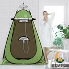 戶外洗澡帳篷浴帳浴罩家用更衣換衣罩簡易淋浴棚便攜廁所【創世紀生活館】