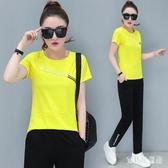 韓版時尚休閒套裝女 中大呎碼女裝 2020新款寬鬆短袖兩件式運動服 TR484『寶貝兒童裝』