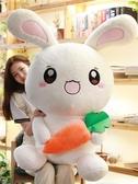 可愛兔子毛絨玩具抱枕公仔布娃娃睡覺女生玩偶生日圣誕節禮物大號【交換禮物】