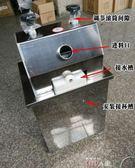 甘蔗機台式電動甘蔗壓汁機商用插電式甘蔗榨汁機立式全自動甘蔗機不銹鋼 數碼人生