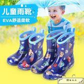 寶寶雨鞋小童防滑1-3歲嬰幼兒童雨鞋男童四季通用 幼兒園嬰兒雨靴