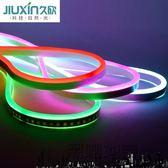 LED燈帶高亮霓虹貼片廣告招牌戶外防水軟燈條做字造型低壓12V柔性【潮咖地帶】