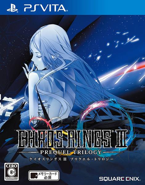 PSV 混沌之環三部曲+前傳四合一完整版 -中英日文純日版- Chaos Rings 渾沌之戒