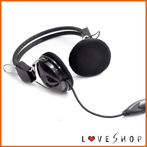 【Love Shop】網咖專用頭戴式耳罩式麥克風/耳機麥克風/超低單價/線控/不買可惜~