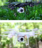 遙控飛機航拍高清專業充電超長續航四軸飛行器兒童男孩玩具無人機