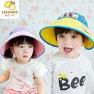 [韓風童品]LEMONKID夏季男女童太陽帽子 男女空頂帽 兒童出游防曬帽子 寬大遮陽帽檐太陽帽
