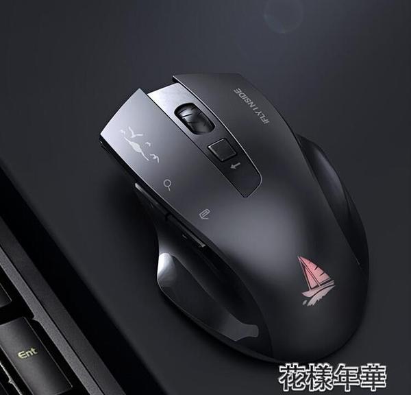 滑鼠AI智慧語音鼠標無線充電說話打字搜索翻譯智慧指令電腦辦公鼠標 快速出貨
