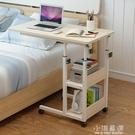升降可移動床邊桌家用筆記本電腦桌臥室懶人...