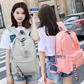 韓版雙肩包女中學生書包男大容量帆布旅行包電腦包休閒運動背包潮 滿天星
