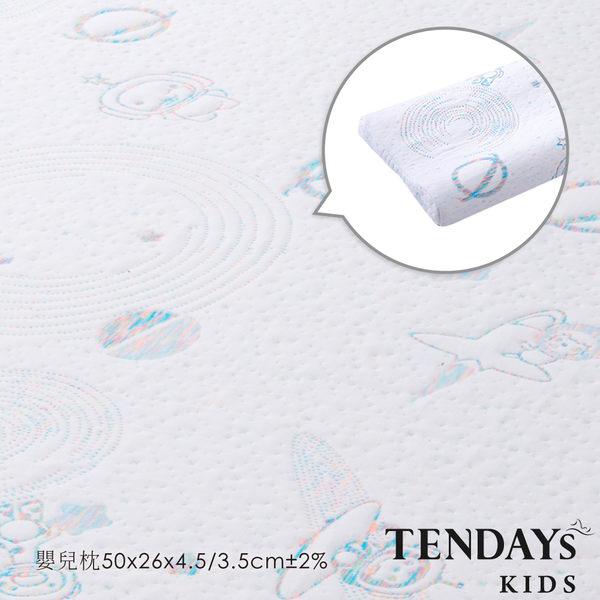 TENDAYs  專屬枕套(太空幻象嬰兒護脊枕頭套)