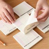 文具【PMG016】韓國文具工作記事表 週曆 週計畫 計畫表 日計畫表 記事本 辦公文具-SORT
