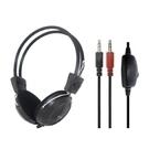 【鼎立資訊】HP12 電腦頭戴耳機麥克風 黑