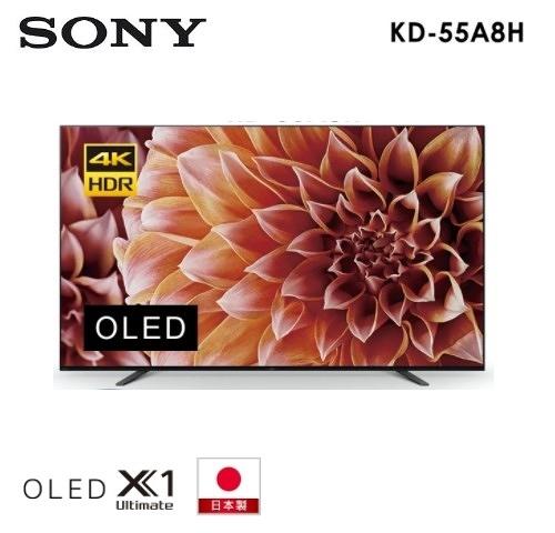 【佳麗寶】-(SONY)55型 HDR智慧連網OLED液晶電視 KD-55A8H