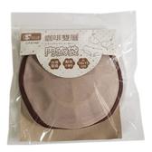咖啡色雙層內衣袋(18x15cm)【愛買】