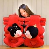 創意雙喜字大號抱枕情侶靠墊壓床布娃娃一對婚慶禮品新婚結婚禮物 小城驛站
