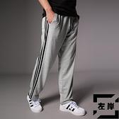 男士運動褲直筒休閒長褲寬鬆加大碼薄款男純棉衛褲【左岸男裝】