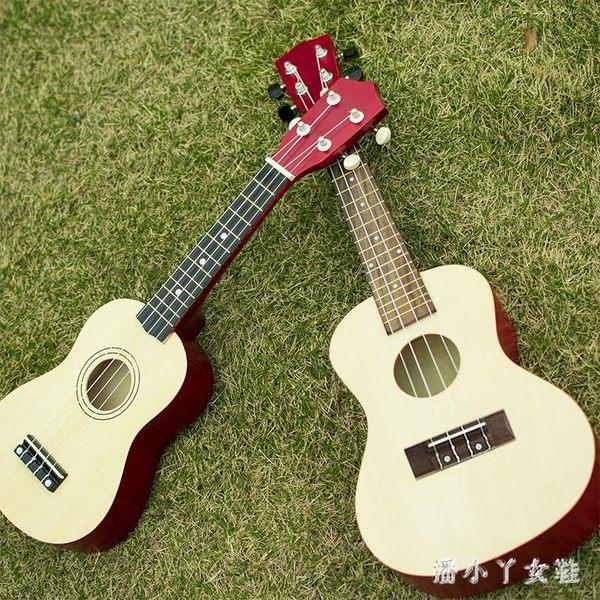 尤克里里彩色木質初學者學生四弦小吉他成人女生烏克麗麗 XW3866【潘小丫女鞋】