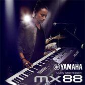 小叮噹的店-YAMAHA MX88 88鍵 合成器鍵盤