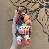 創意猴卡通鑰匙鏈掛件個性汽車鑰匙扣鎖匙扣男女鑰匙圈環書包掛飾 小城驛站