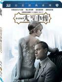 【停看聽音響唱片】【BD】大亨小傳 3D+2D 白金經典系列