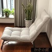 單人沙發椅 榻榻米沙發 小戶型臥室單人沙發陽台休閒午休11-15【全館免運】