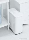 雙層垃圾桶家用客廳臥室創意按壓式廚房衛生間垃圾桶大號有蓋紙簍 WD 一米陽光