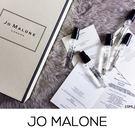 Jo Malone 英國  試管香水 1...