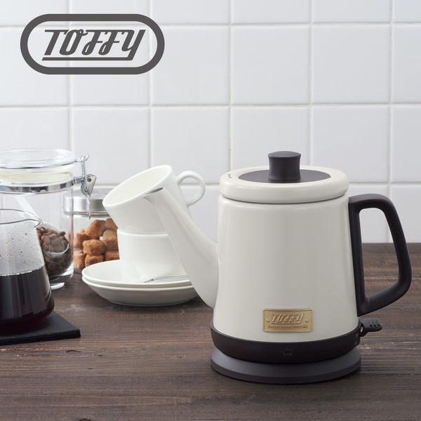 日本 快煮壺 熱水壺【U0233】日本Toffy Drip 快煮壺 K-KT2  收納專科