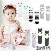 嬰兒襪子兒童純棉短襪 防滑襪 中筒襪-321寶貝屋