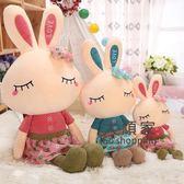 兒童玩偶 可愛小鬆鼠公仔呆萌變身恐龍毛絨玩偶兒童玩偶送女生日禮物布娃娃 3色