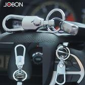 85折汽車鑰匙扣男腰式圈遙鎖匙?開學季